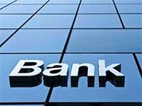 Банковское учреждение