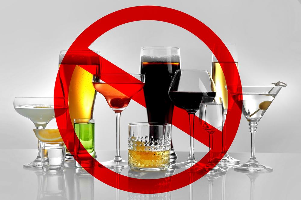 Незаконные действия с подакцизной алкогольной продукцией