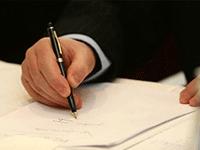 Постановка на учет при ЕНВД - сроки подачи заявления