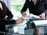 Прием на работу индивидуального предпринимателя — образец заявления и приказа