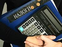 Общий режим налогообложения для ИП в году Что такое расходы для целей налогообложения
