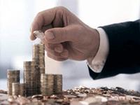 Система налогообложения физических лиц в РФ