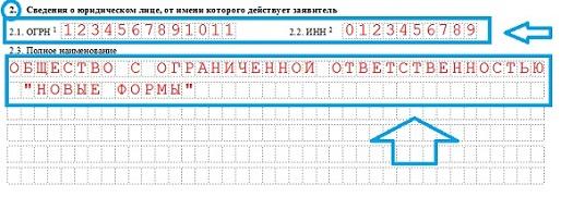 фатиновой юбки как заполнить заявление р14001 при добавлении оквэд переговоры Болгарии