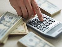 Рассчитываем затраты на бизнес