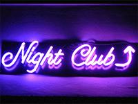 Как открыть закрытый ночной клуб как найти друзей в москве клубы