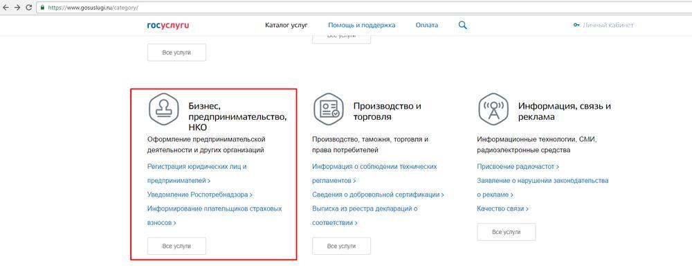Портал владивостоке как быстро получить ип