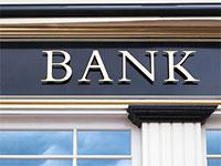 Критерии выбора банка для юридического лица и индивидуального предпринимателя