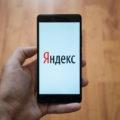 Яндекс.Касса для ИП