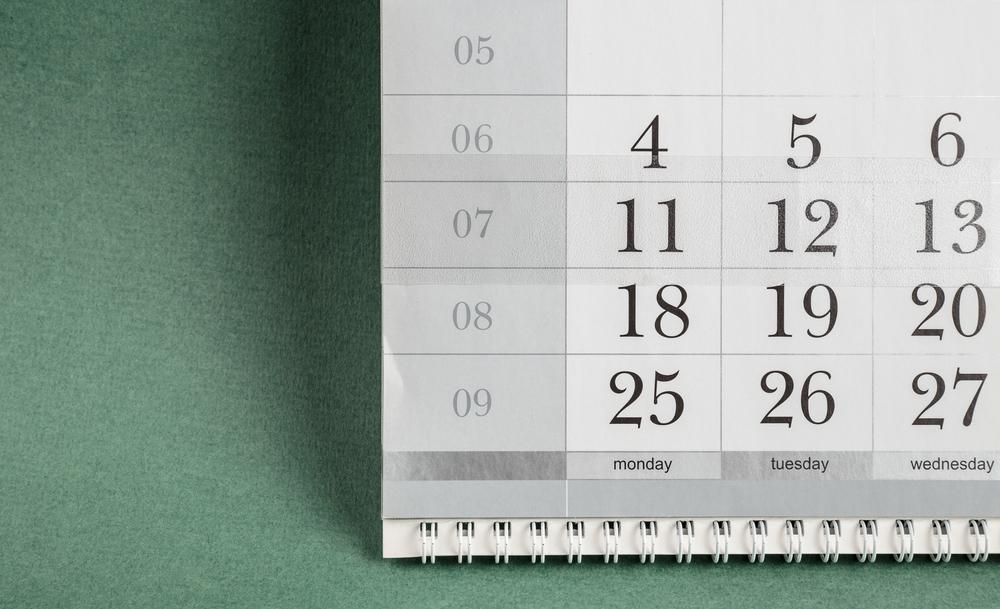 продолжительность отпускных дней